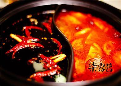 柒露营番茄鸳鸯锅