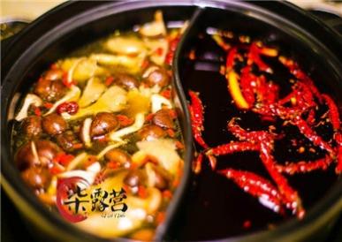 柒露营菌汤鸳鸯锅