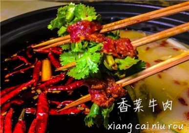 四川香菜牛肉