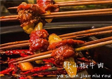 四川野山椒牛肉