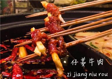 甘肃仔姜牛肉